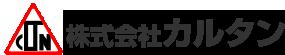 株式会社カルタン